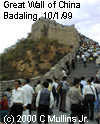 Great Wall of China cybertour link