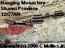 Hanging Monastery of Shanxi Province. Click to take the Cybertour.
